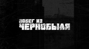Escape from Chernobyl video