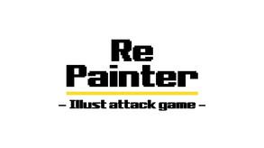Re Painter video