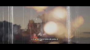 Dream Ending video