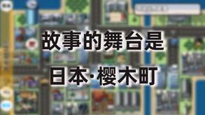 KiKiMiMi / 听能力搜查官 video