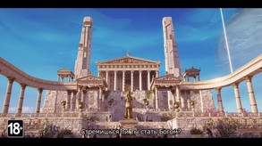 Assassin's CreedⓇ Odyssey - The Fate of Atlantis (DLC) video