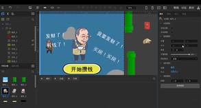 唤境引擎 Evkworld video