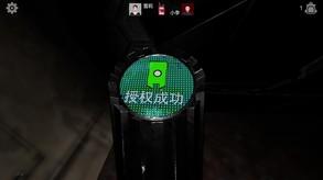 香山31号 video