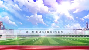 初恋日记 - School Years video