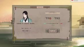 所谓侠客 So-called Hero video