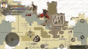 Video of 巅峰骑士团