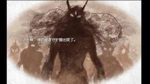 HITOTSU NO MORI video