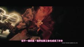 莱莎的炼金工房2:失落传说与秘密妖精视频导图1