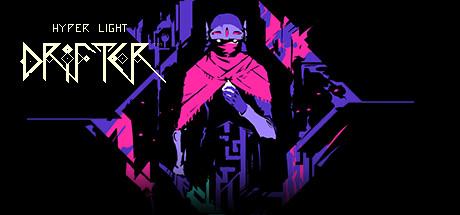 The Drifter's tracks