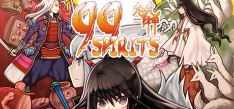 99 Spirits