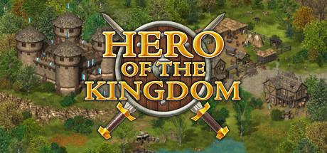kingdom to