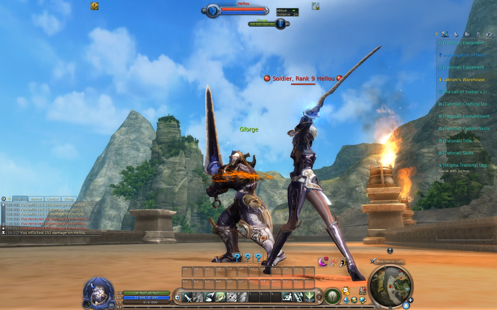 Aion Mmo