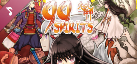 99 Spirits - Art Book + Music Collection