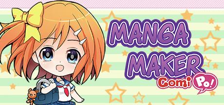 Manga Maker Comipo on Steam