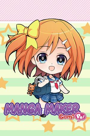 Manga Maker Comipo poster image on Steam Backlog