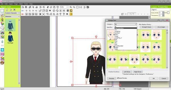 Скриншот из Manga maker ComiPo!