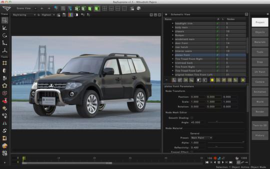 Скриншот из RaySupreme 3D