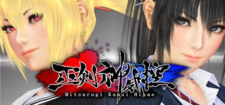 Mitsurugi Kamui Hikae title thumbnail