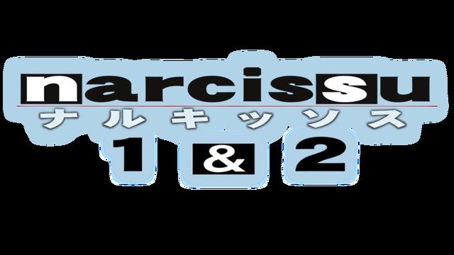 Narcissu 1st & 2nd - Steam Backlog