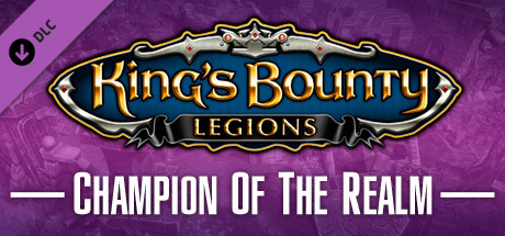 King's Bounty: Legions | Champion of the Realm Pack