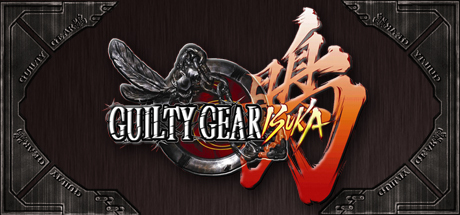 Guilty Gear Isuka cover art
