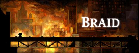 Braid - 时空幻境