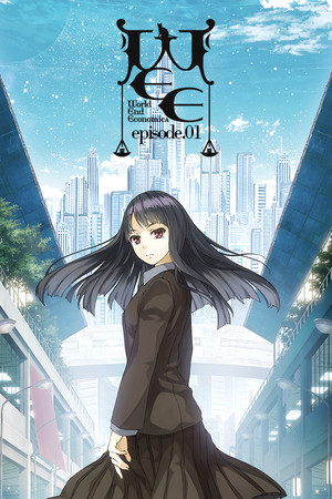 WORLD END ECONOMiCA episode.01 poster image on Steam Backlog