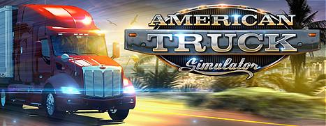 American Truck Simulator - 美国卡车模拟