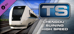 Train Simulator: Chengdu - Suining High Speed Route Add-On