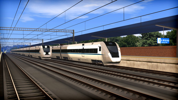 скриншот Train Simulator: Chengdu - Suining High Speed Route Add-On 3
