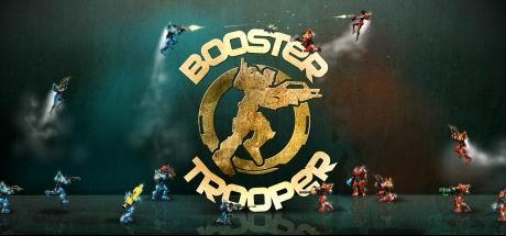 Купить Booster Trooper
