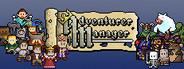 Adventurer Manager