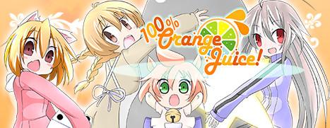 100% Orange Juice - 100% 橙汁