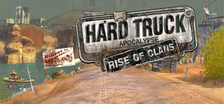 Hard Truck: Apocalypse Rise Of Clans / Ex Machina: Meridian 113