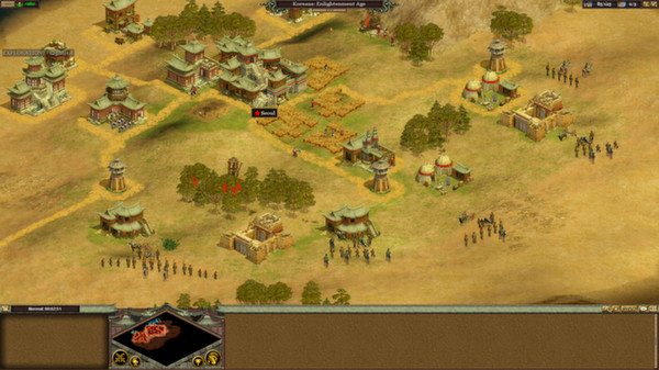 скриншот Rise of Nations: Extended Edition 5