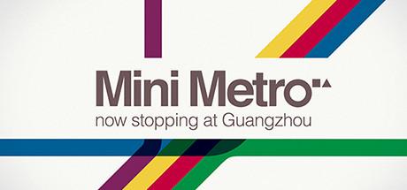 Mini Metro on Steam