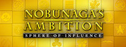 Nobunaga's Ambition: Souzou with Power Up Kit