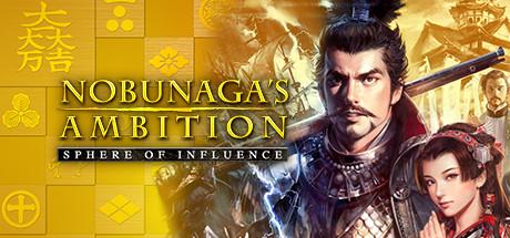 Nobunaga's Ambition: Souzou with Power Up Kit