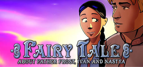 Teaser for Fairy Tale about Father Frost, Ivan and Nastya