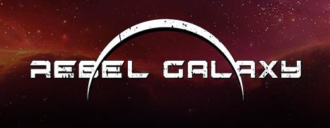Rebel Galaxy - 背叛银河系
