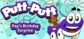 Putt-Putt: Pep's Birthday Surprise cover art