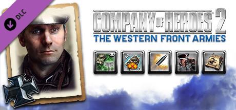 CoH 2 - OKW Commander: Elite Armor Doctrine