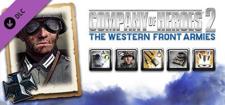CoH 2 - OKW Commander: Scavenge Doctrine