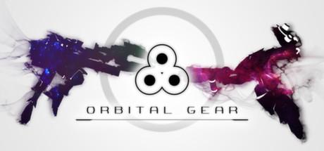 Orbital Gear