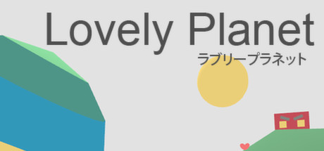 Teaser for Lovely Planet