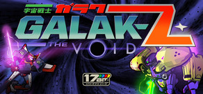 GALAK-Z cover art