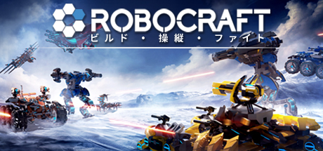Steam : Robocraft