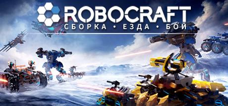 Гонки с роботами играть онлайн бесплатно топ стрелялки браузерные онлайн игры