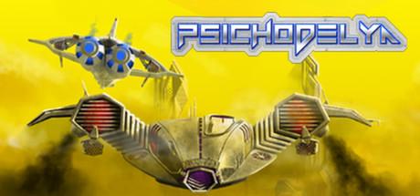 Psichodelya cover art