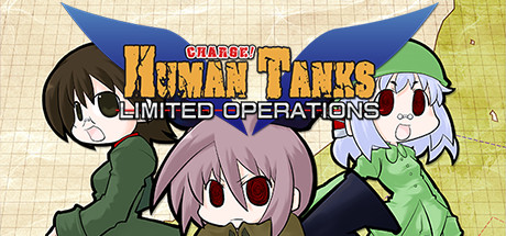 War of the Human Tanks - Limited Operations cover art
